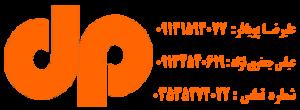 شرکت صنایع فولاد پیمان آلیاژ یزد